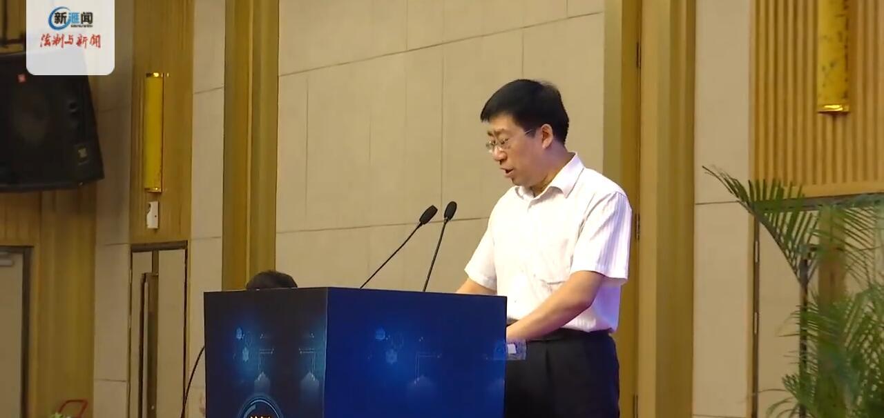 视频:法制日报社党委书记 社长