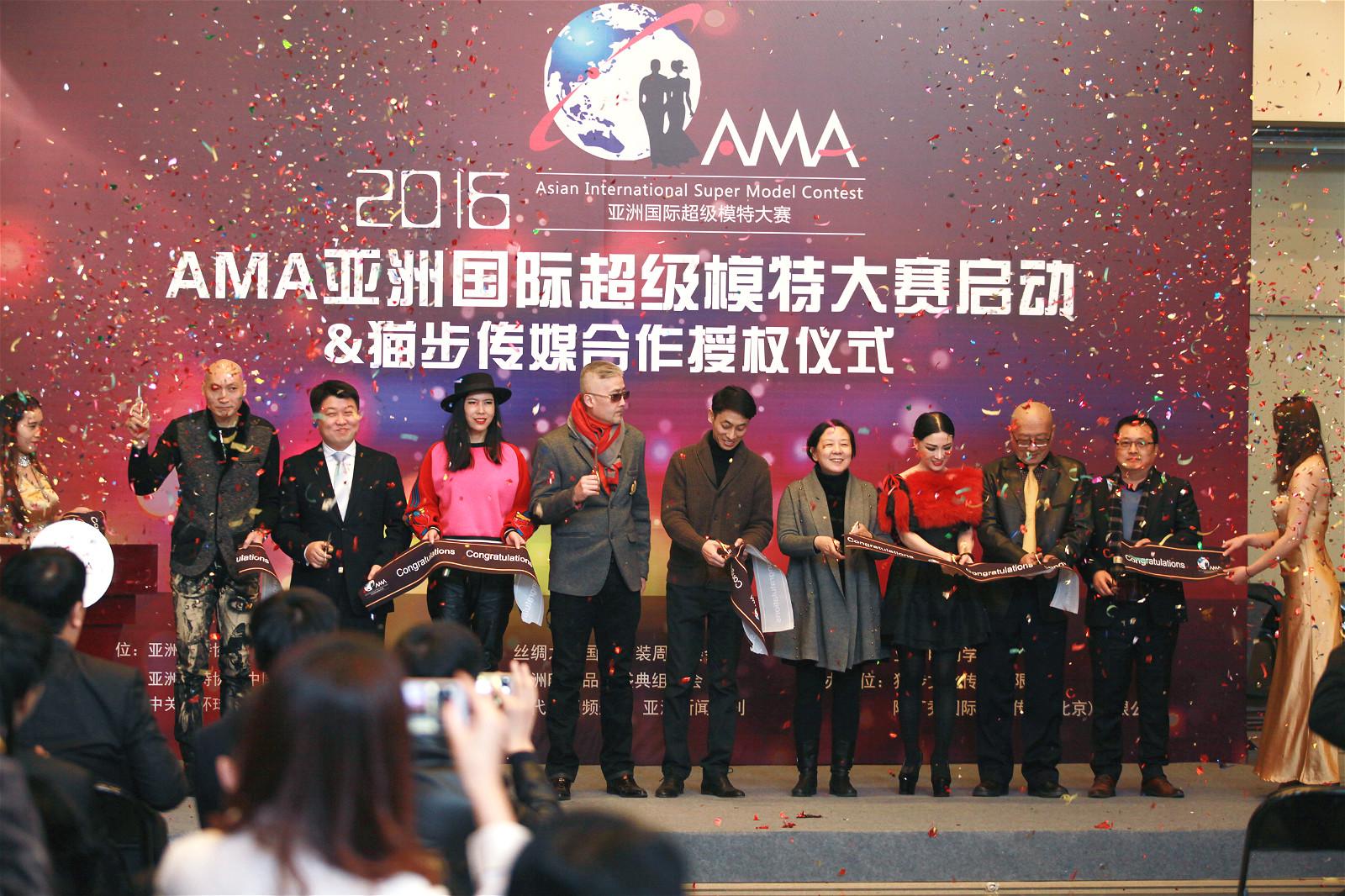 王浩天出席2016AMA亚洲国际超模大赛启动仪式
