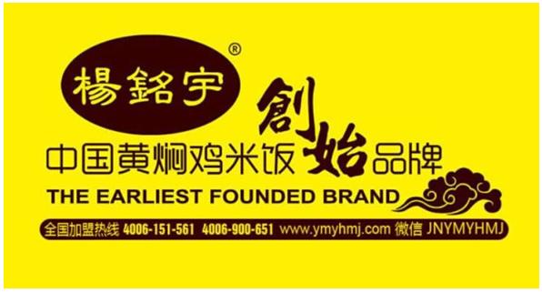 """""""杨铭宇""""又出大事了!――""""杨铭宇""""起诉传谣媒体,要求赔偿""""一元钱"""""""