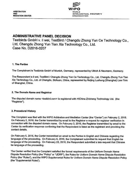 Testbird vs. Testbirds--中国企业打赢对德公司的域名保卫战(附判决书)