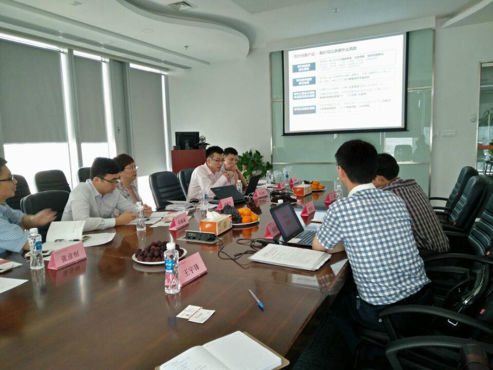 """宁波推出""""专利维权+保险"""",企业创新有保障"""