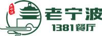 """2016""""聚元杯""""品牌双评选活动,报名进入倒计时阶段!"""