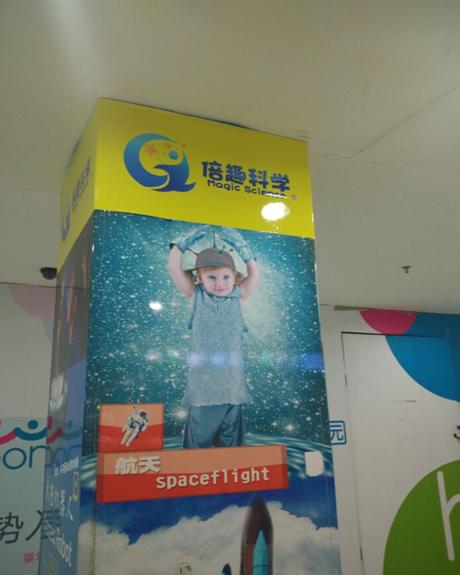 网上监控上海日聪涉嫌侵犯华康字体著作权违法行为