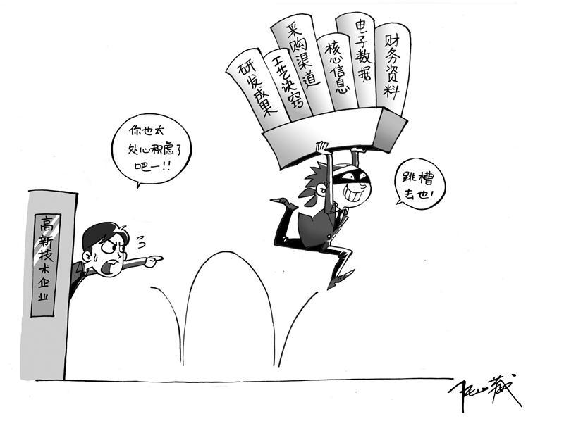 """孙佳恩:""""商业秘密网""""如何破解企业难题"""