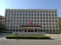 孙佳恩为中国人民公安大学作侦查侵犯商业秘