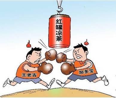 【原创】 未来,加多宝、王老吉之间将竞争商业秘密!