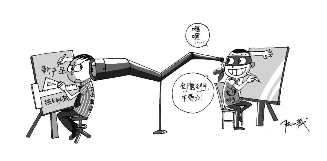 孙佳恩专家:江南环保与科达洁能(600499)商业秘密之战加温,索赔近1亿元
