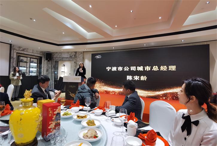 贵酒陈宋龄与冠军杨玉印在宁波同登一台,孙佳恩专家诠释品保